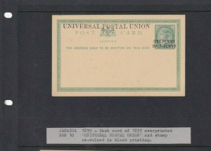 JAMAICA POSTAL STATIONARY CARDS UNUSED OPT UPU AND SURCHARGE 1879