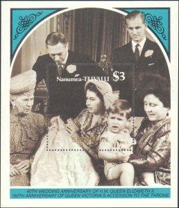 Tuvalu-Nanumea  #74-79, Complete Set(6), Speciman Overprinted, 1987, Never Hi...