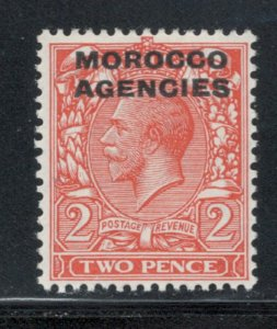 Great Britain Offices Morocco 1925 Overprint 2p Scott # 222 MH