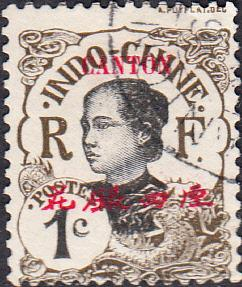 France - Offices in China - Canton #48 Used