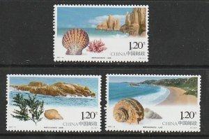 2007 China, PR - Sc 3599-01 - 3 singles - MNH VF - Nanji Islands Marine Reserve
