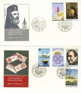 Cyprus FDC #612-617. 1983 (13636)