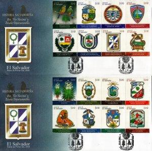 EL SALVADOR NATIONAL SYMBOLS & ARMS,BIRDS,FLOWER Sc 1695-1696 FDC SET of 2 2009