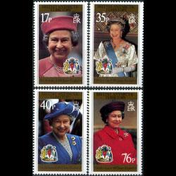 BR.ANTARCTIC TERR. 1996 - Scott# 240-3 Queen Set of 4 NH