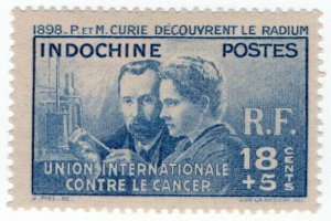 (I.B) France Colonial Postal : Indo-China 18c + 5c (Marie Curie)