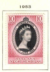 MALAYA Negri Sembilan Scott 63 MH* QE2 Coronation issue