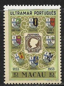 MACAU, 371, HINGED, STAMP OF PORTUGAL & ARMS OF COLONIES