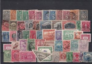 World Mixed Stamps -Super Lot Ref 31622