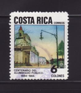 Costa Rica 310 Set U Art, Street Scene by Luis Chacon (A)