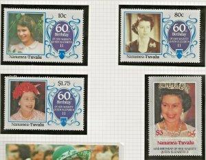NANUMEA-TUVALU 1986 60TH BIRTHDAY QUEEN ELIZABETH II,SET OF 4 PERF
