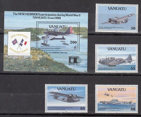Vanuatu Scott 560-64 Mint NH (Catalog Value $26.75)