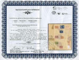 Russia RSFSR Philately for Children on cover. Certificate. Used CV $2500 RRR.