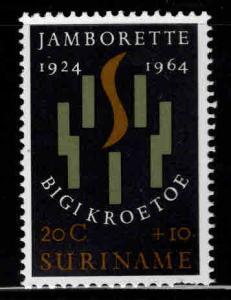 Suriname Scott B107 MNH** 1964 semi-postal stamp