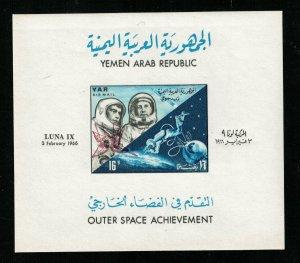 Space 1966 Luna Air Mail Yemen 16B (TS-1597)