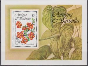 Barbuda #640 MNH VF CV $6.00 (SU3725)