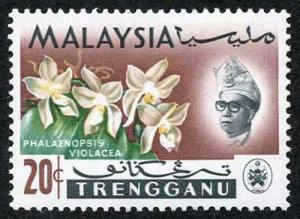 Trengganu SG106a1965 20c Variety Bright Purple (Blooms) omitted M/M