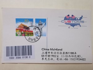 US 4C POSTCARD WITH CHINA 80C  POSTAGE INLAND MAIL