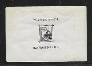 LAOS,J2, MNH, SS, CELLOPHANE ON BACK, VAT-SISAKET MONUMENT