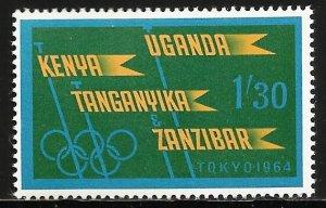 Kenya, Uganda & Tanzania 1964 Scott# 146 MNH