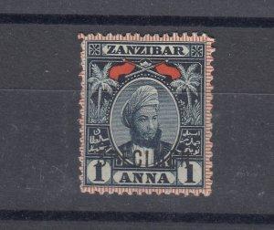 Zanzibar 1896 1A Specimen MH JK6016