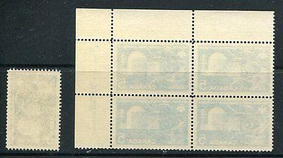 Canada # 449 var, PB of 4 printed with  analine ink  see ...