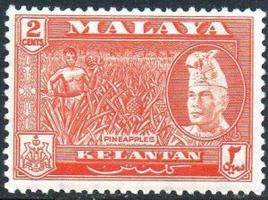 Kelantan 1957 2c Pineapples MH