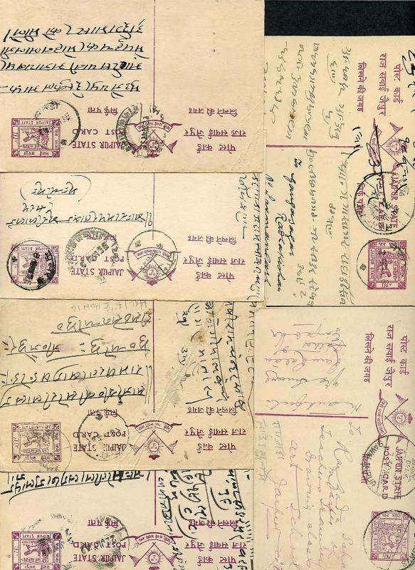 INDIA JAIPUR STATE LOT OF 17 SEVENTEEN USED POSTCARDS, MIXED CONDITION AS SHOWN