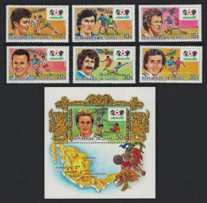 Guinea World Cup Football Championship Mexico 1986 6v+MS SG#1194-MS1200