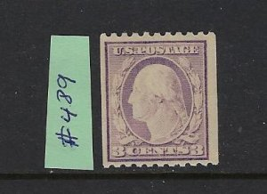 US #489 1916-18 COIL 3 CENT (VIOLET)  MINT NEVER HINGED