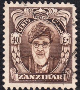 Zanzibar #237 Used
