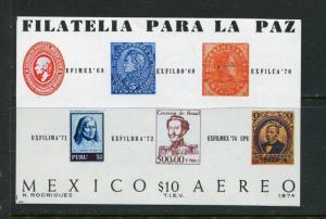 Mexico #C434  MNH