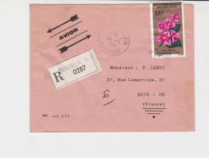 cameroun 1971 flowers airmail stamps cover ref 20451