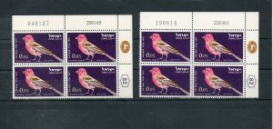 Israel Scott #C28 Birds Airmail Plate Blocks, The 2 Different Dates MNH!!
