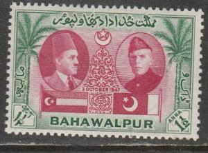 Bahawalpur / Pakistan  1948  Scott No. 16  (N*)