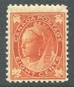 Canada #72  Mint  F-VF  LSP72f