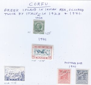 CORFU (GREEK IS.) MH GROUP SCV $50.75 AT A LOW PRICE!!