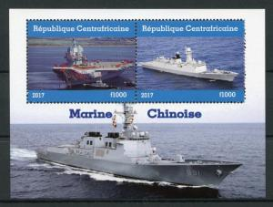 Central African Republic 2017 MNH Chinese Navy 2v M/S Boats Ships Stamps
