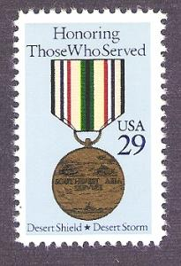 US Cat # 2551, Desert Shield & Storm, MNH*-