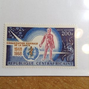 Central African Rep  # C53  MNH