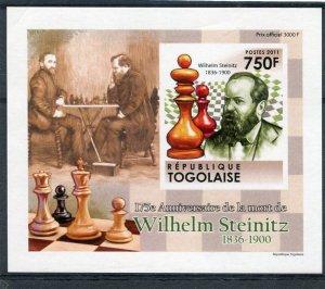 Togo 2011 CHESS Wilhelm Steinitz s/s Imperforated Mint (NH) #4