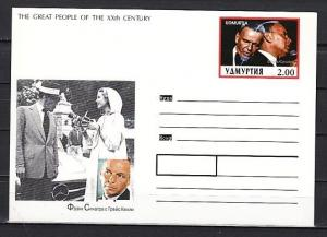 Udmurtia, 1999 Russian Local issue. Singer Frank Sinatra on a Postal Card. ^