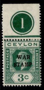 CEYLON GV SG332, 3c deep green, M MINT. CONTROL