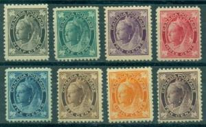 Canada #66-73  Mint F-VF H  Scott $1802.50   #66-70 NH