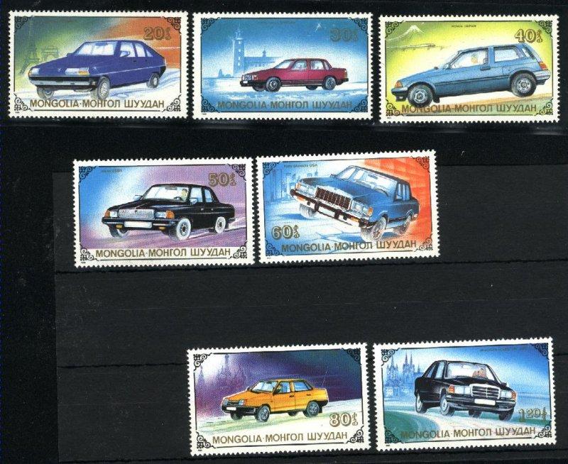 Mongolia 1802-08 automobiles Mint NH VF 1990   PD