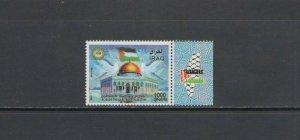 IRAQ: Sc. New Issue-06 /** AL-QUDS-JERUSALEM ** / Single - MNH