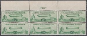 #C18 PLATE #21177 BLOCK OF 6 VF-XF OG NH WITH NATURAL CREASE CV $900 HV7272
