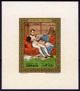 Oman 1971 150th Death Anniversary of Napoleon Souvenir Sheet #4 Imperforated MNH