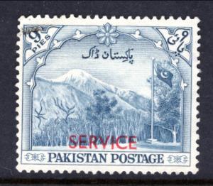 Pakistan O45 Used