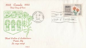 CFD56) Canada 1966 Provincial Badges - Prairie Lily FDC