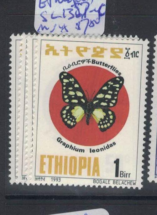 Ethiopia Butterfly SC 1387-80 MNH (6dps)
